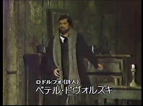 <span>FULL </span>La Boheme Tokyo 1981 Kleiber Freni Dvorsky