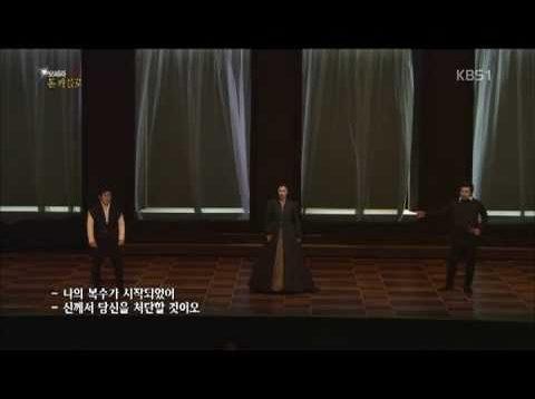<span>FULL </span>Don Carlo Seoul 2013 Kang Seung seo Na Park Kong