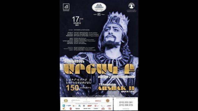 <span>FULL </span>Arshak II (Chukhajian) Yerevan 2018