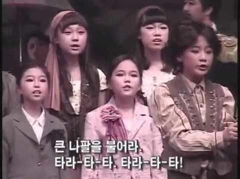 <span>FULL </span>Carmen Changwon 2009