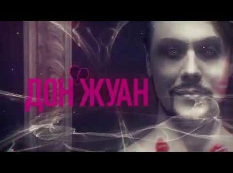 <span>FULL </span>Don Giovanni Ufa 2020