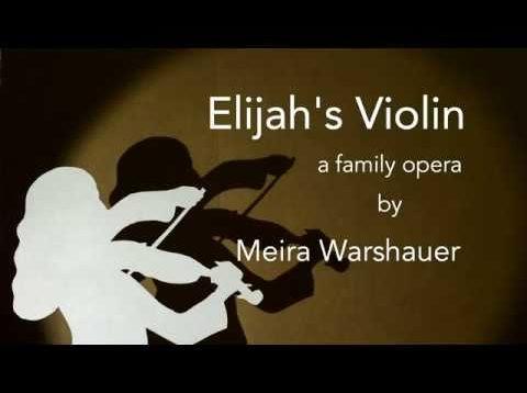 <span>FULL </span>Elijah's Violin (Warshauer) San Francisco 2019