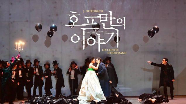 <span>FULL </span>Les Contes d'Hoffmann Seoul 2019