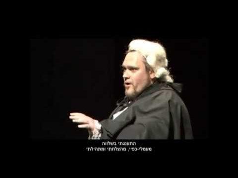 <span>FULL </span>Mozart and Salieri Ramat Gan 2009