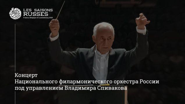 <span>FULL </span>Opera Concert Moscow 2019 Akhmetshina Pingarrón