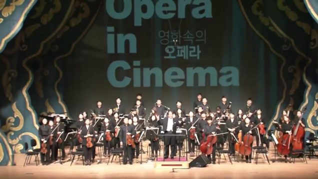<span>FULL </span>Opera in Cinema Changwon 2017
