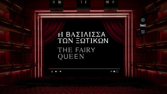 The Fairy Queen Athens 2018
