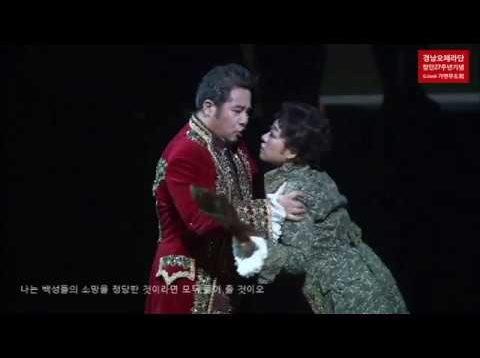 <span>FULL </span>Un ballo in maschera Changwon 2018