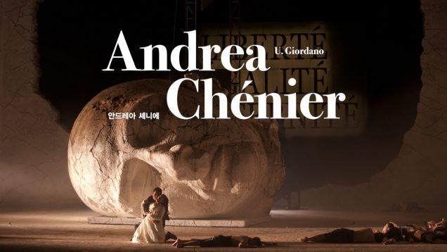 Andrea Chenier Seoul 2015 Sung-kyu Ah Go Lucio Gallo