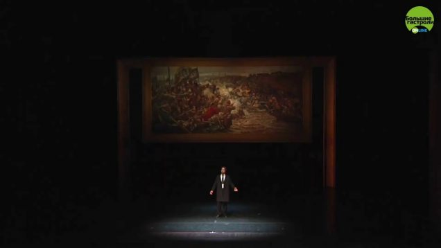<span>FULL </span>Ermak (A.Tchaikovsky) Krasnoyarsk 2019