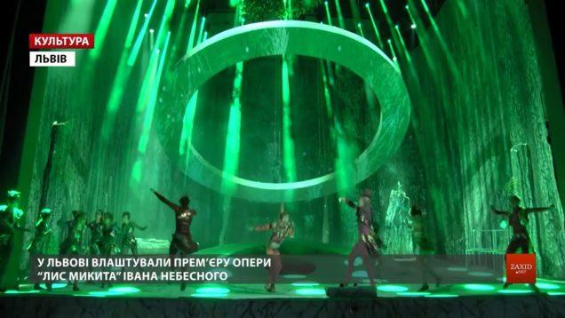 Fox Mykyta (Nebesny) Lviv 2020