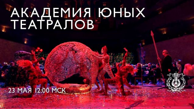 <span>FULL </span>In the world of ancient legends and traditions St.Petersburg 2012