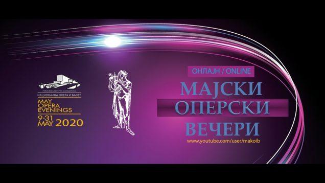 <span>FULL </span>La Traviata Skopje 2019 Kerkez Nacoski Nakashidze
