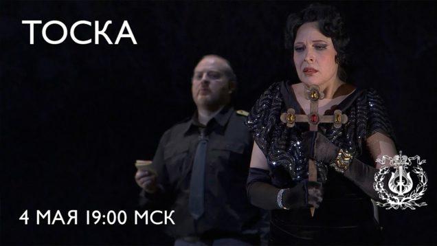 Tosca St.Petersburg 2014 Serjan Agadi Nikitin Gergiev