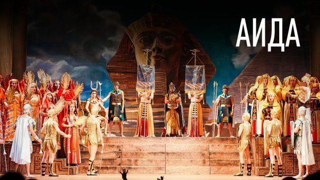 <span>FULL </span>Aida Ulan-Ude 2013 Buryan Opera