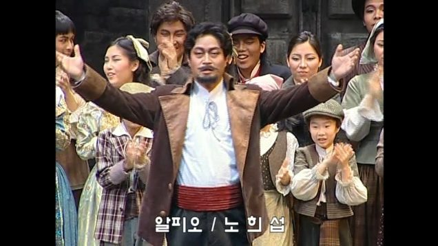 <span>FULL </span>Cavalleria rusticana Seoul 2007 Seoul City Opera