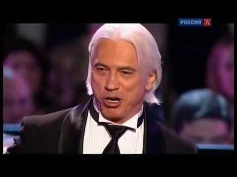 <span>FULL </span>Dmitry Hvorostovsky and Friends Moscow 2016