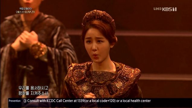 <span>FULL </span>Nabucco (shortened) Seoul 2020