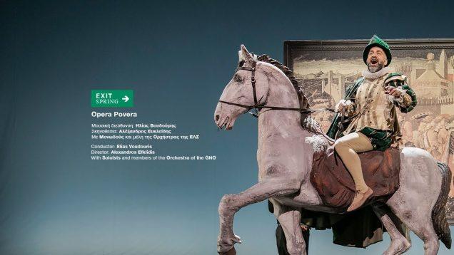 <span>FULL </span>Opera Povera Athens 2020