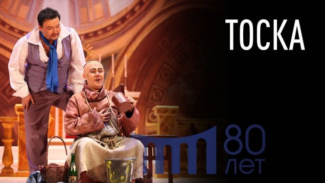 <span>FULL </span>Tosca Ulan-Ude 2015 Buryat Opera