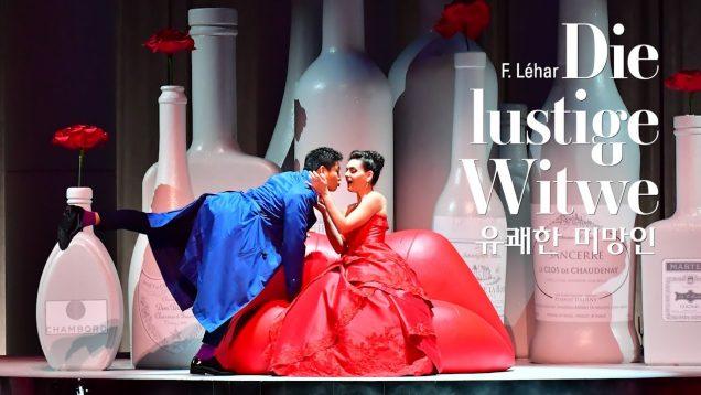 <span>FULL </span>Die Lustige Witwe Seoul 2018 Goikoetxea Sung Ahn