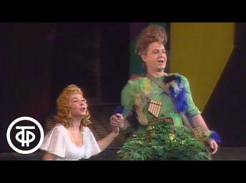 <span>FULL </span>Die Zauberflöte St.Petersburg 1993