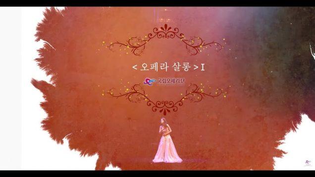 <span>FULL </span>New Spring Hope Sharing Concert Seoul 2020