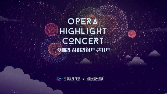 <span>FULL </span>Opera Highlights Concert Gwangju 2020