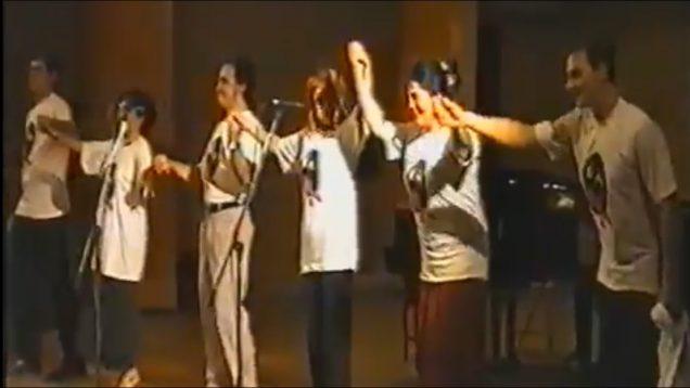 <span>FULL </span>Summer Concert …and Friends 2003 Pop Vlad Budoiu