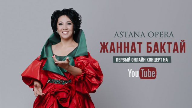 """<span>FULL </span>""""Zhannat Baktay Invites"""" Concert Astana 2020"""