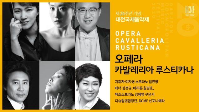 <span>FULL </span>Cavalleria rusticana Daejeon 2020