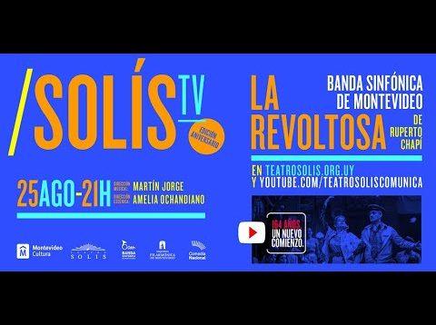 <span>FULL </span>La Revoltosa (Chapi) Montevideo 2019