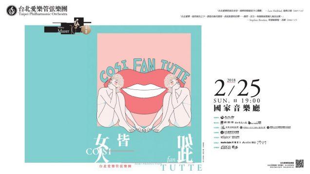 <span>FULL </span>Cosi fan tutte Taipei 2018
