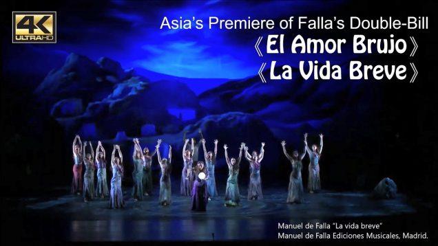 <span>FULL </span>El Amor Brujo & La Vida Breve (de Falla) Taipei 2020 Sept 26