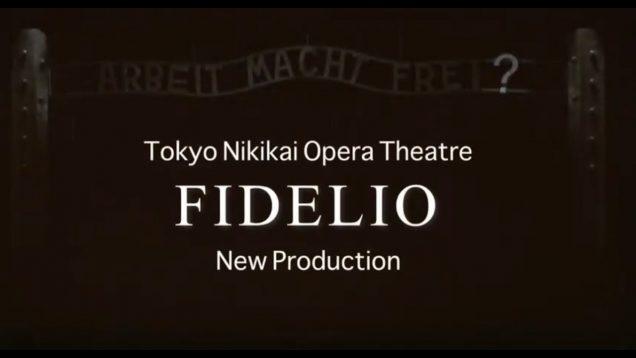 <span>FULL </span>Fidelio Tokyo 2020