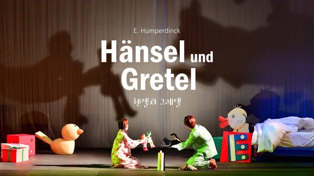 <span>FULL </span>Hänsel und Gretel Seoul 2019 Gringyte Kim Hwan Lee