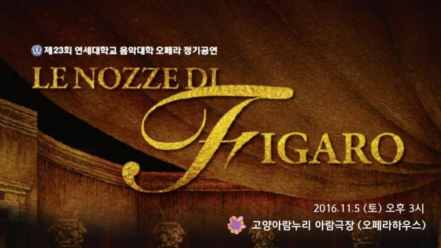 <span>FULL </span>Le nozze di Figaro Seoul 2016