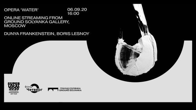 <span>FULL </span>Opera Water (Lesnoy) Moscow 2020