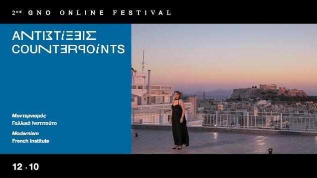Counterpoints Recital Athens 2020 Syngeniotou  Christoyannis