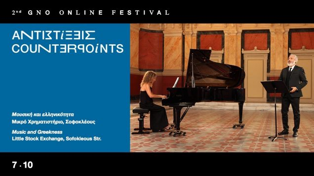 Greek Song Recital Athens 2020 Christoyannis Christopoulos