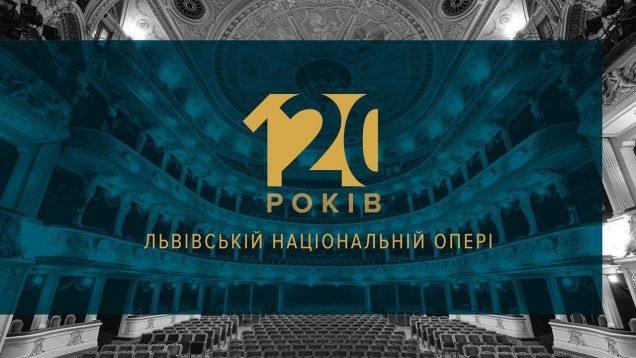 <span>FULL </span>Lviv Opera 120 Years Festive Grand Concert Lviv 2020