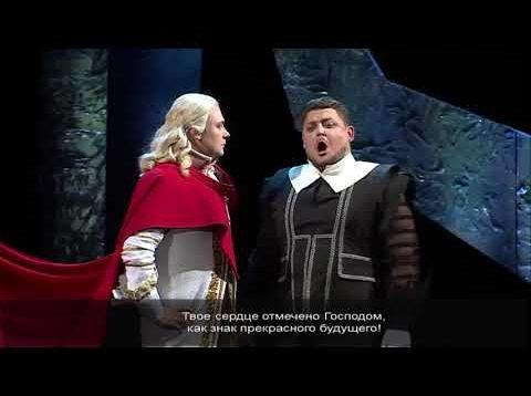 <span>FULL </span>Un ballo in maschera Novosibirsk 2017