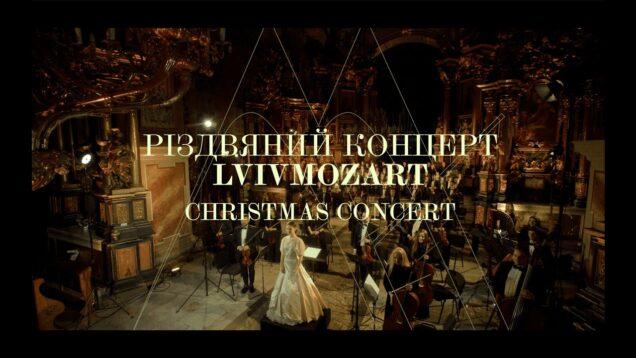 <span>FULL </span>Christmas Concert Lviv 2020