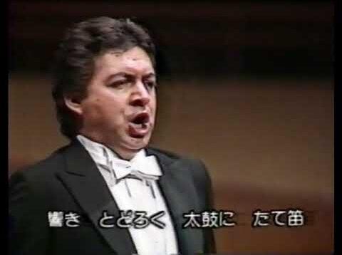 <span>FULL </span>Francisco Araiza in Tokyo 1988