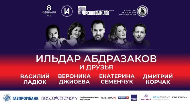 <span>FULL </span>Ildar Abdrazakov and Friends Moscow 2021 Korchak Dzhioeva Semenchuk Ladyuk