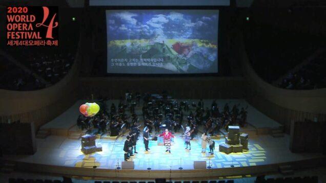 <span>FULL </span>L'elisir d'amore Seoul 2020