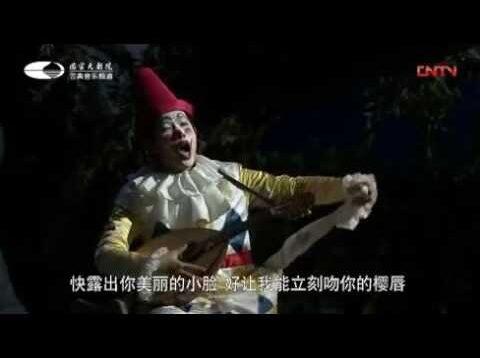 <span>FULL </span>Cavalleria Rusticana & Pagliacci Beijing 2014 Urmana de Leon Grassi Porta
