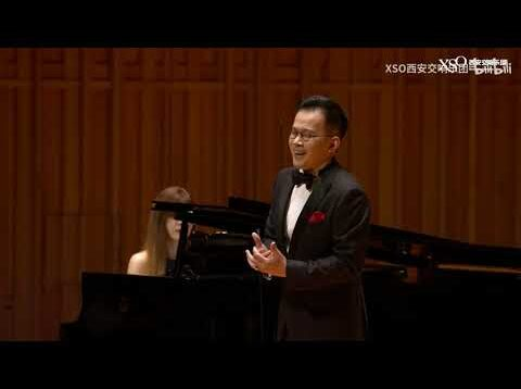 <span>FULL </span>Chinese Art Songs Recital 2020 Yijie Shi