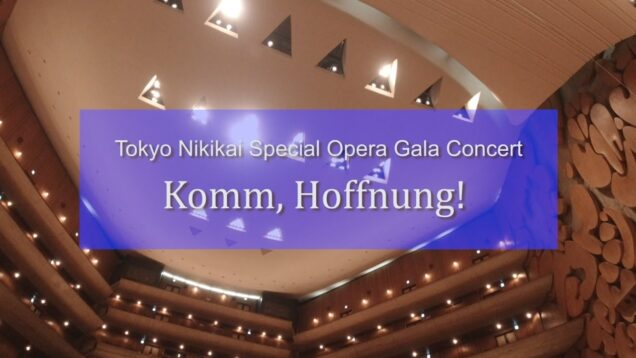 "<span>FULL </span>Gala Opera Concert ""Komm, Hoffnung!"" Tokyo 2020 Nikikai Opera"