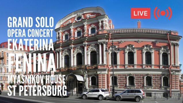 <span>FULL </span>Grand Solo Opera Concert St.Petersburg 2021 Ekaterina Fenina